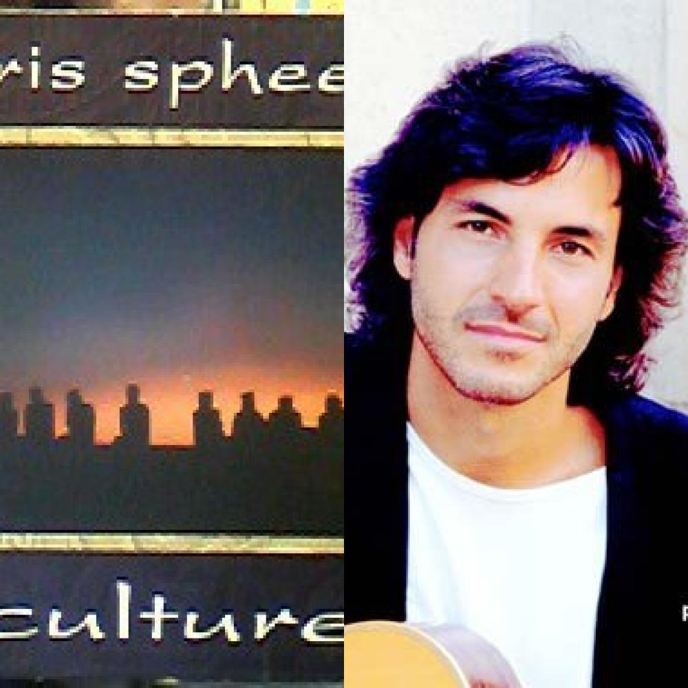 Крис Сфирис (Chris Spheeris)