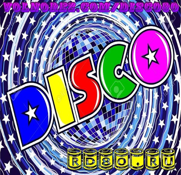 Disco  80 x
